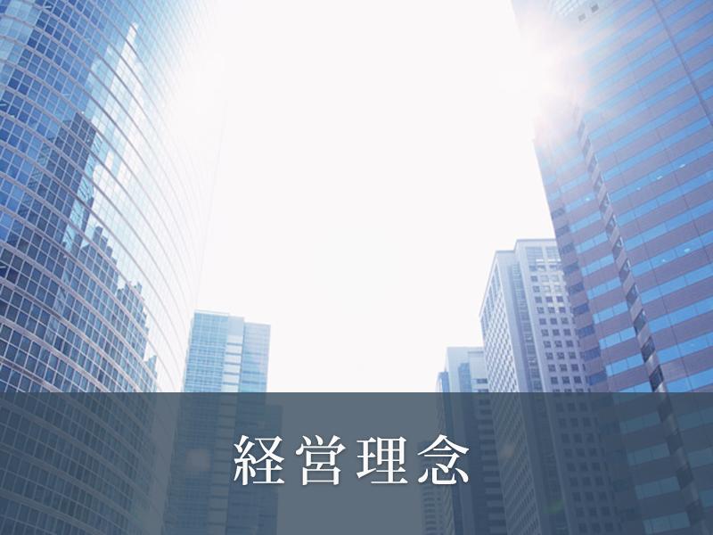 company_800_mission